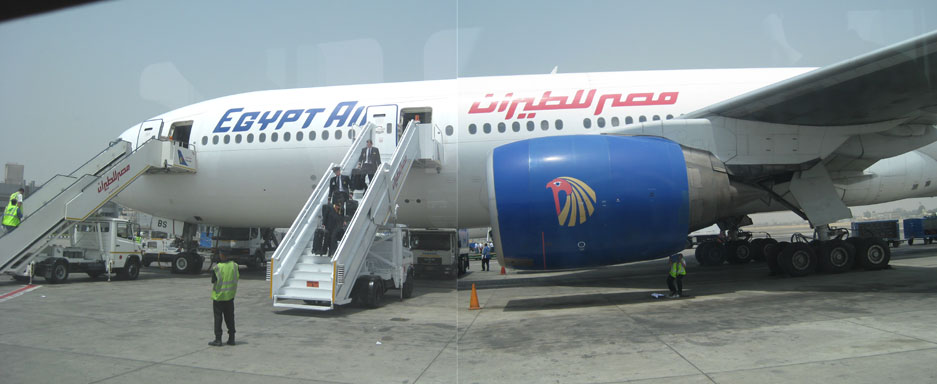 Egypt air inside - Egyptair airport office number ...
